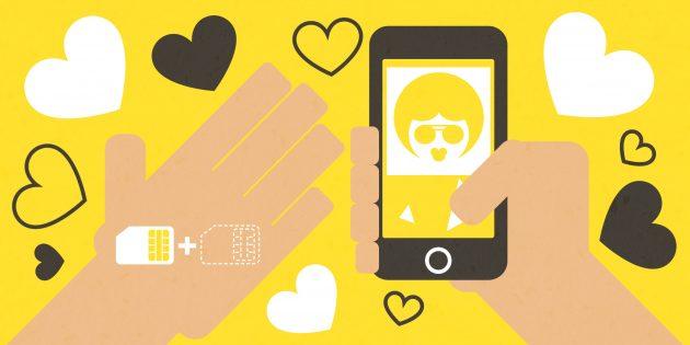 «Тинькофф Мобайл»: виртуальный номер для знакомств