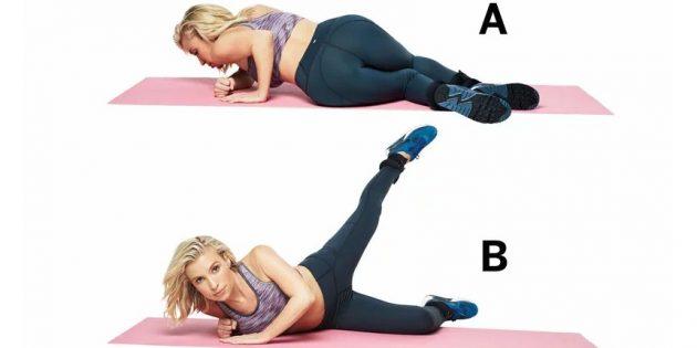 Лучшие упражнения для ног: Повороты и махи
