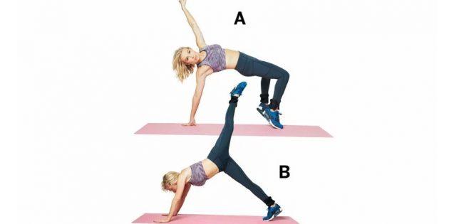 Лучшие упражнения для ног: Мостики и арабески