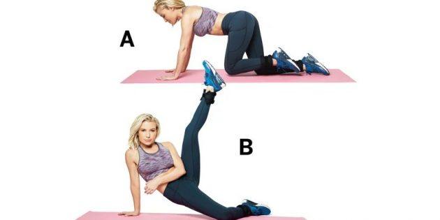 Лучшие упражнения для ног: Махи ногами