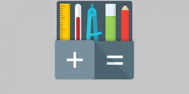 All-In-One Calculator — 75 калькуляторов и конвертеров в одном Android-приложении