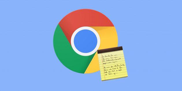 xNotes — удобное расширение для ведения заметок в Chrome