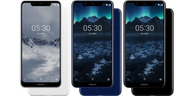 Nokia X5: Три цветовых варианта