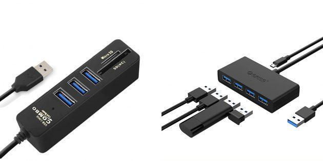 Недорогие подарки на 23Февраля: USB-хаб