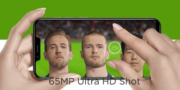 Технология HD