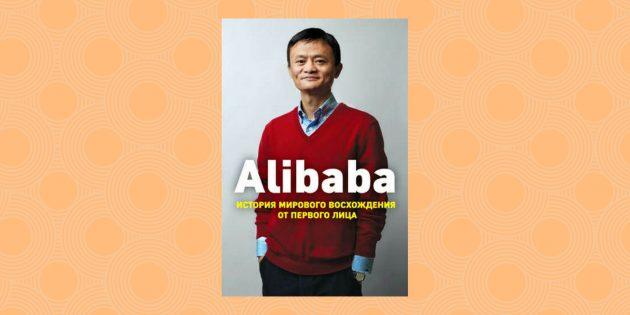 «Alibaba», Кларк Дункан