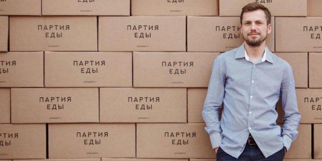 Известные бизнесмены: Михаил Перегудов, «Партия еды»