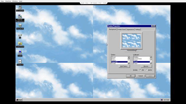 Windows95: Настройки экрана