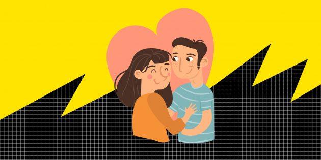 Секреты счастливых отношений: 36вопросов, которые помогут стать ближе с партнёром