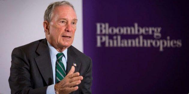 Известные бизнесмены: Майкл Блумберг, Bloomberg