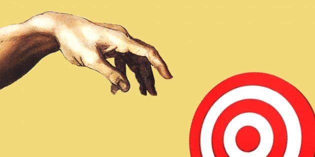 4 шага, которые приблизят вас к заброшенным целям
