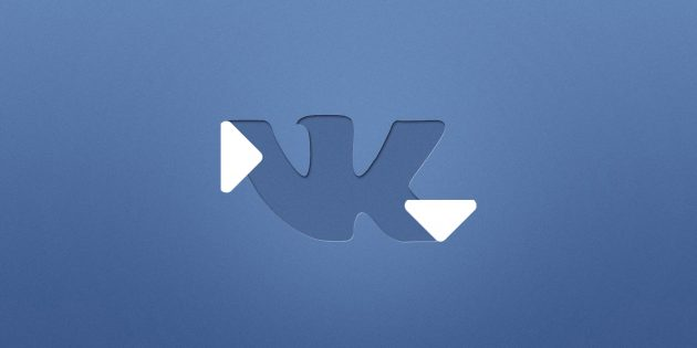 7 сервисов и программ для скачивания музыки из «ВКонтакте»