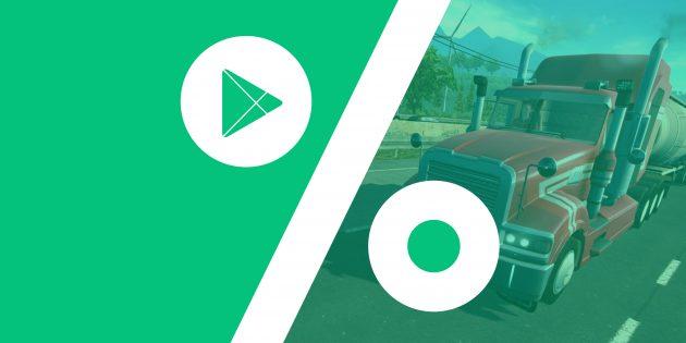 Бесплатные приложения и скидки в Google Play 24 августа