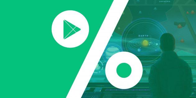Бесплатные приложения и скидки в Google Play 1 августа