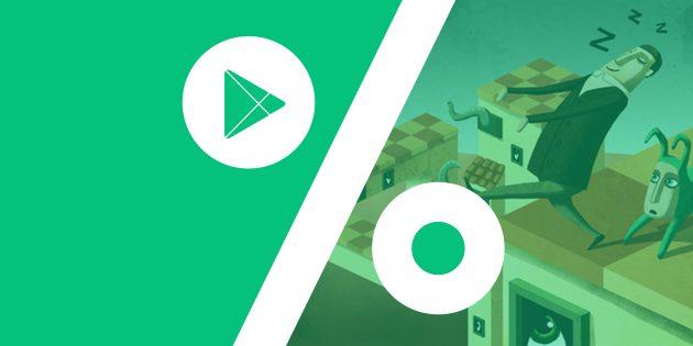 Бесплатные приложения и скидки в Google Play 10 августа