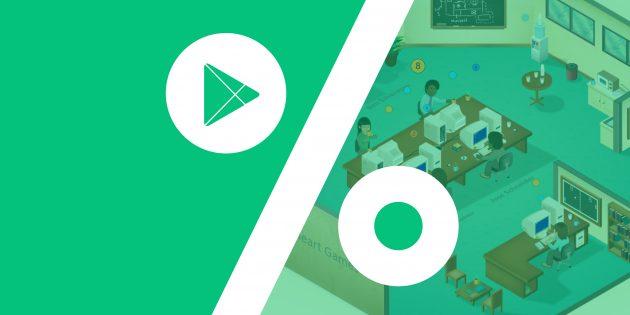 Бесплатные приложения и скидки в Google Play 16 августа