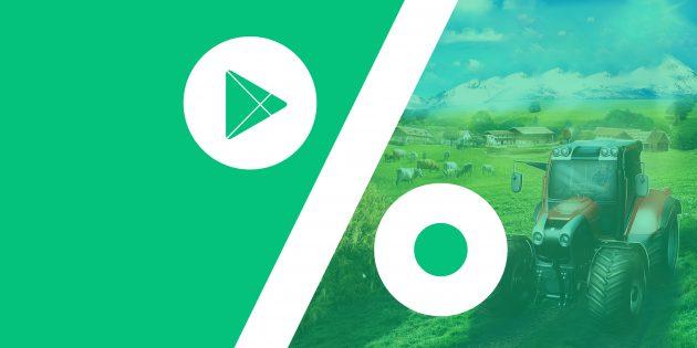 Бесплатные приложения и скидки в Google Play 17 августа