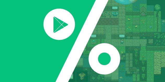 Бесплатные приложения и скидки в Google Play 28 августа