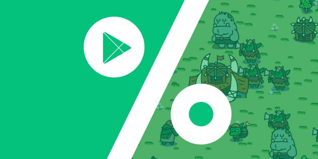 Бесплатные приложения и скидки в Google Play 29 августа