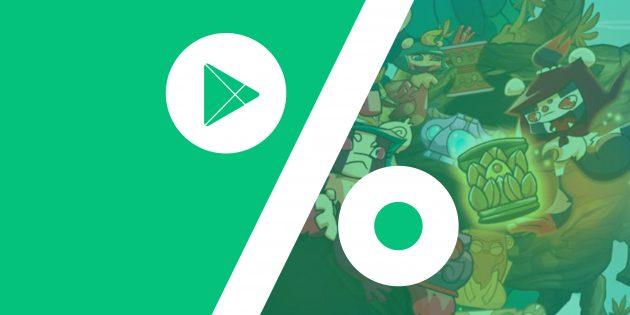 Бесплатные приложения и скидки в Google Play 30 августа