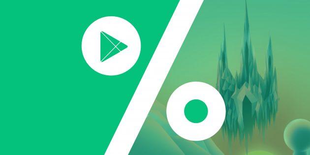 Бесплатные приложения и скидки в Google Play 31 августа