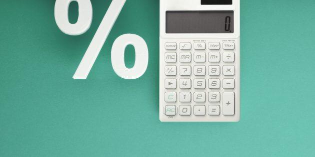 Что стоит знать о процентах по кредиту, чтобы не остаться в долгу у банка