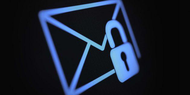 ваши личные данные: Перейдите на почтовый сервис с шифрованием