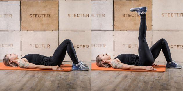 утренняя зарядка: Подъём ног