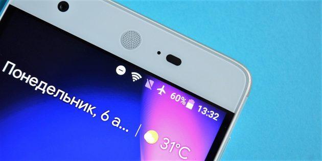 Sharp Z2: Экран