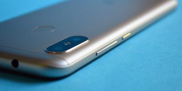 XiaomiMiA2Lite: Кнопки управления