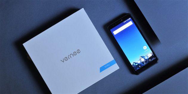 VerneeV2Pro: Упаковка