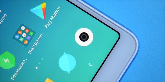 Xiaomi Redmi 6: Экран