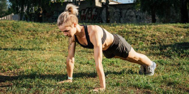 Тренировка на улице: Классическая планка