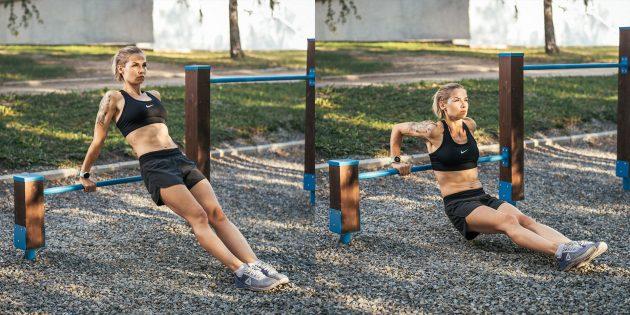 Тренировка на улице: Обратные отжимания