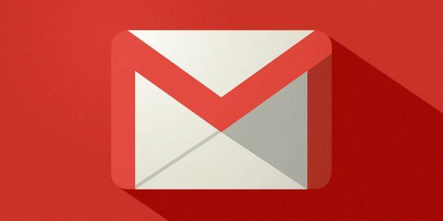 Как отменить отправку письма в Gmail на Android