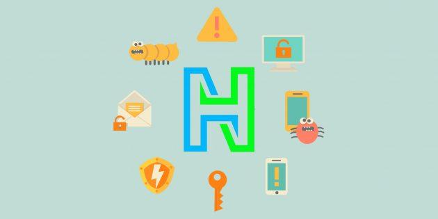 HackNotice для Chrome сообщит, если вы зайдёте на недавно взломанный сайт