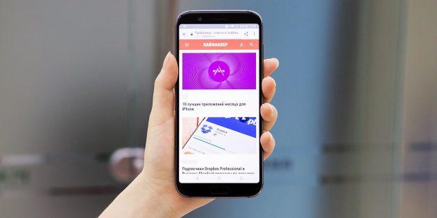 Смартфон BlackShark: Лицевая панель