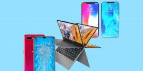 Инсайды недели: обзор новых iPhone, смартфон будущего и PUBG Lite