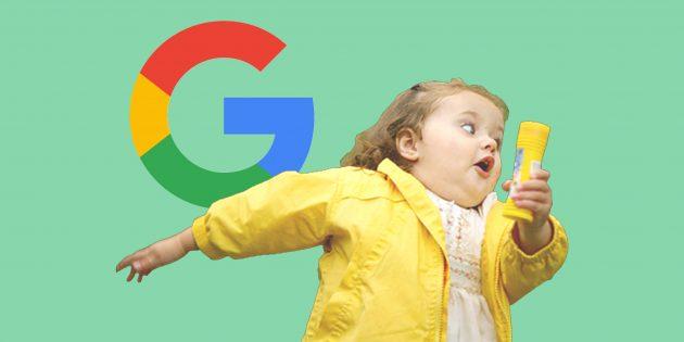 Как найти и удалить всё, что Google известно о вас и ваших перемещениях