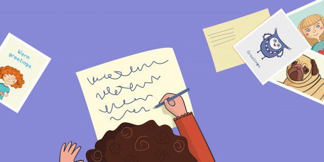 Как научить ребёнка писать: руководство для родителей дошкольников
