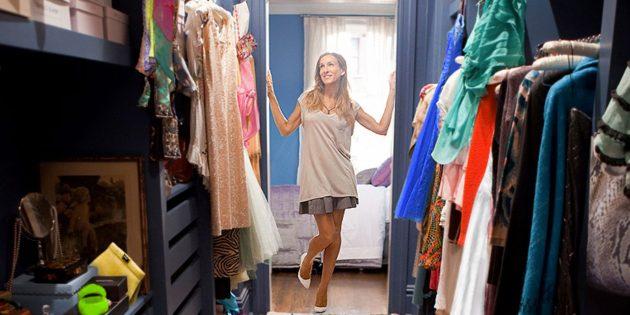 сдать ненужную одежду