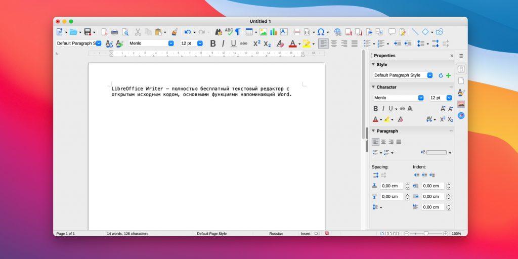 Хорошие текстовые редакторы: Libre Office