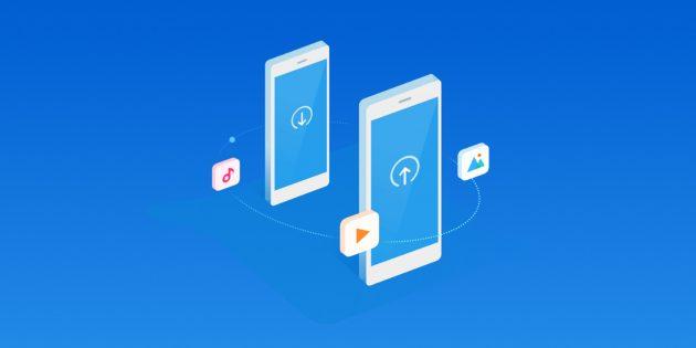 Mi Drop для Android — самый быстрый способ обменяться файлами без интернета