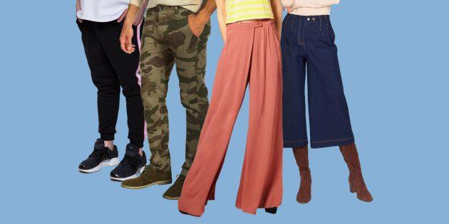 Мужские и женские брюки, которые будут в моде этой осенью