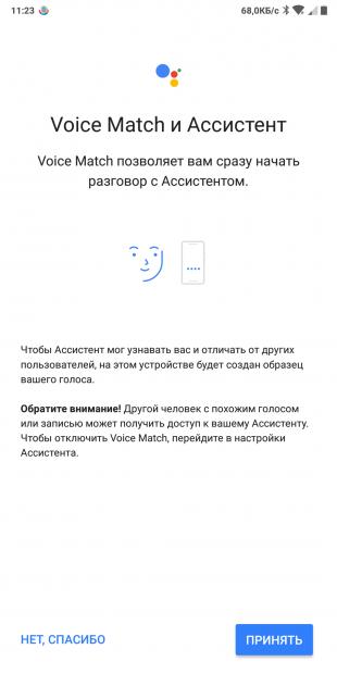 «Google Ассистент» на русском