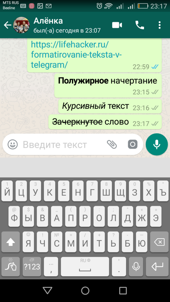 Написать текст на картинке на телефоне