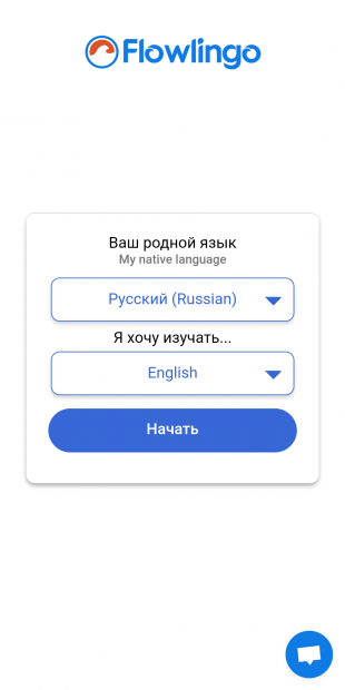 Flowlingo: Запуск приложения