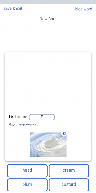 Flowlingo: флеш-карточки