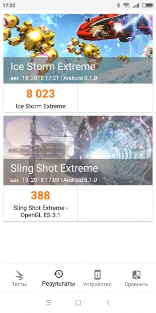 Xiaomi Redmi 6: 3DMax