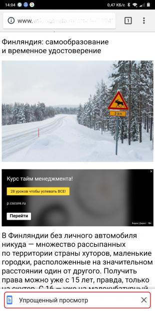 Сайт с рекламой